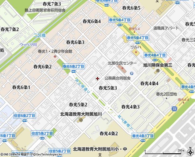 旭川地方検察庁春光北宿舎