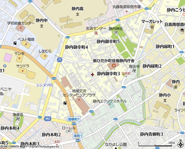 デンキのしんや前川店