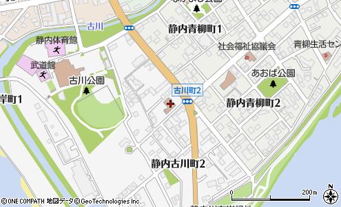 静内 町立 病院