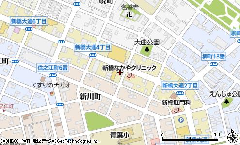 釧路 信用 組合