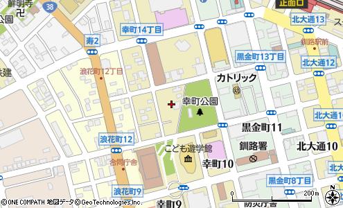 民進党 北海道・第7区総支部(釧路市/その他施設・団体)の電話番号 ...