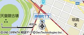 立志 館 三国 ヶ 丘