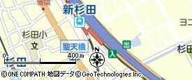 クリニック 杉田 ファミリー