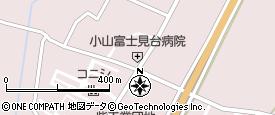 富士見 病院 小山 台