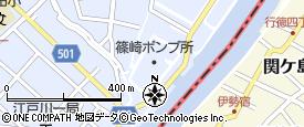 ポンプ 所 篠崎