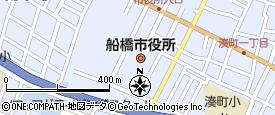 市役所 船橋