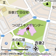 「つくばエキスポセンター 地図」の画像検索結果