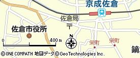 郵便 局 佐倉