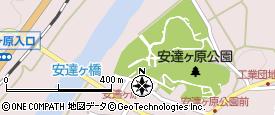 安達ヶ原ふるさと村(二本松市/イベント会場)の電話番号・住所・地図 ...