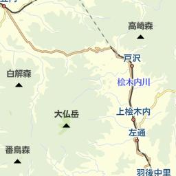 秋田県仙北市の公共の宿 保養所 山小屋一覧 マピオン電話帳
