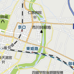 姫路東ランプ(兵庫県姫路市)の...