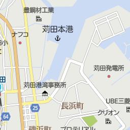 福岡県苅田町 京都郡 のタクシー一覧 マピオン電話帳