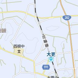 八幡平市 ビジネスホテル