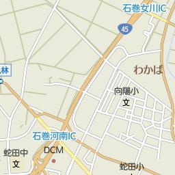 宮城県石巻市の興信所 探偵事務所一覧 マピオン電話帳
