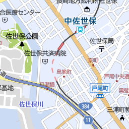 佐世保中央駅(長崎県佐世保市)...