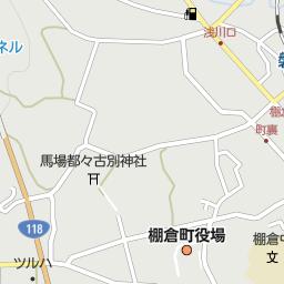 中豊駅(福島県東白川郡棚倉町)...