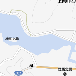 佐須奈郵便局(対馬市/郵便局・...