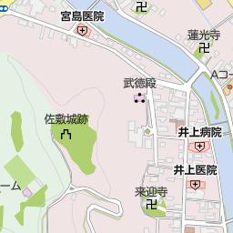 芦北IC(葦北郡芦北町/高速道路I...