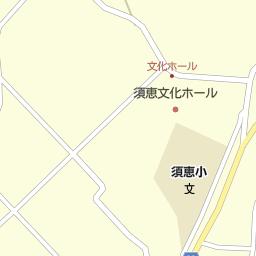 あさぎり町立須恵小学校(球磨郡あさぎり町/小学校)の地図 地図マピオン