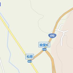 絵堂IC(美祢市/高速道路IC(イン...