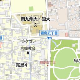 大学 宮崎 公立