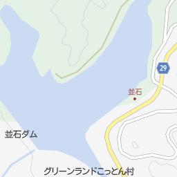 国東半島県立自然公園(豊後高田...