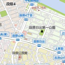 中学校 段原