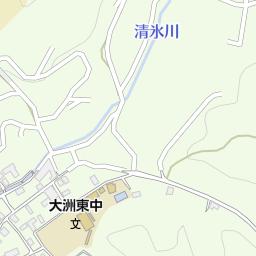 東 中学校 大洲