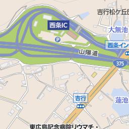 記念 病院 広島 東