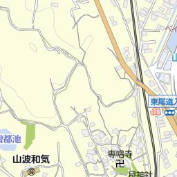 尾道大橋出入口(尾道市/首都高...