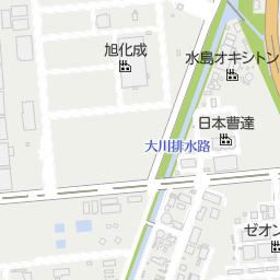 岡山化成株式会社(倉敷市/化学...