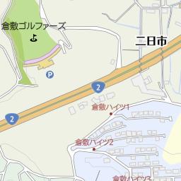 倉敷 ニトリ