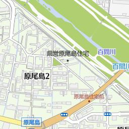 岡山東郵便局(岡山市中区/郵便...