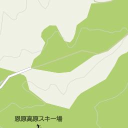 原 スキー 恩 場 高原