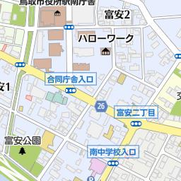 鳥取市立美保小学校(鳥取市/小...