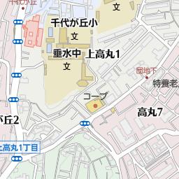 神戸市立歌敷山中学校(神戸市垂...