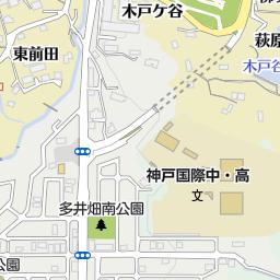 神戸市開発管理事業団高倉会館(...