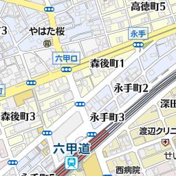 ウェルブ六甲道管理事務所(神戸...