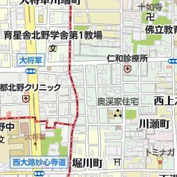 京都 駅 から 円 町 駅