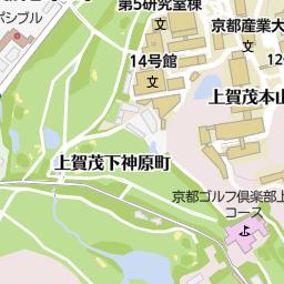 大学 京都 場所 産業