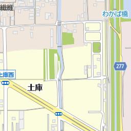 オプト 高田