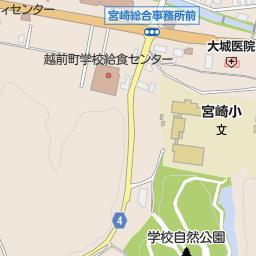村田 爆 福井 サイ 製作所