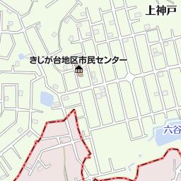 名張市立美旗小学校(名張市/小...