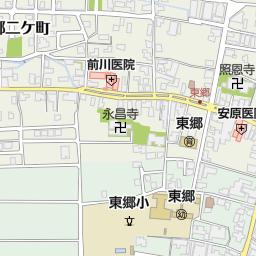 福井市東郷小学校