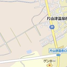 片山津 温泉 足湯