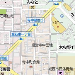 金沢市立金石中学校(金沢市/中...