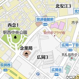 フォーラス 映画 金沢