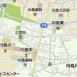 河田橋(各務原市/橋・トンネル...