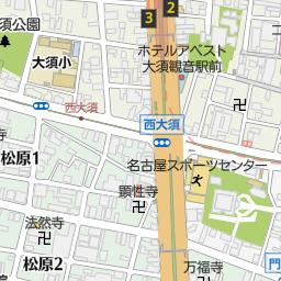 名古屋市立大須小学校(名古屋市...