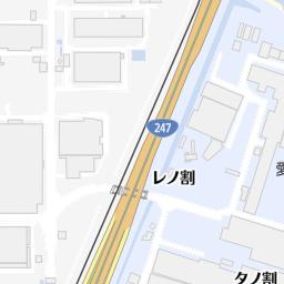 荒尾IC(東海市/高速道路IC(イン...